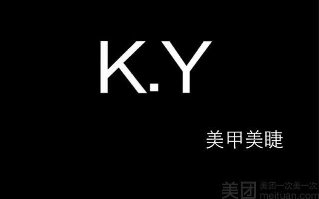 KY美甲店 (原Libra美甲店)-美团