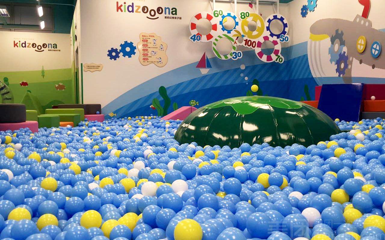 莫莉幻想室内儿童游乐园