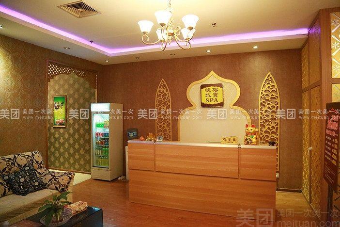 京泰龙国际大酒店悦榕SPA-美团