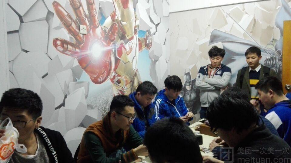 鑫梦桌游主题俱乐部(鑫梦桌游主题俱乐部)-美团