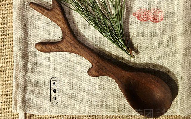 木然花生活 . 鹿角勺制作-美团