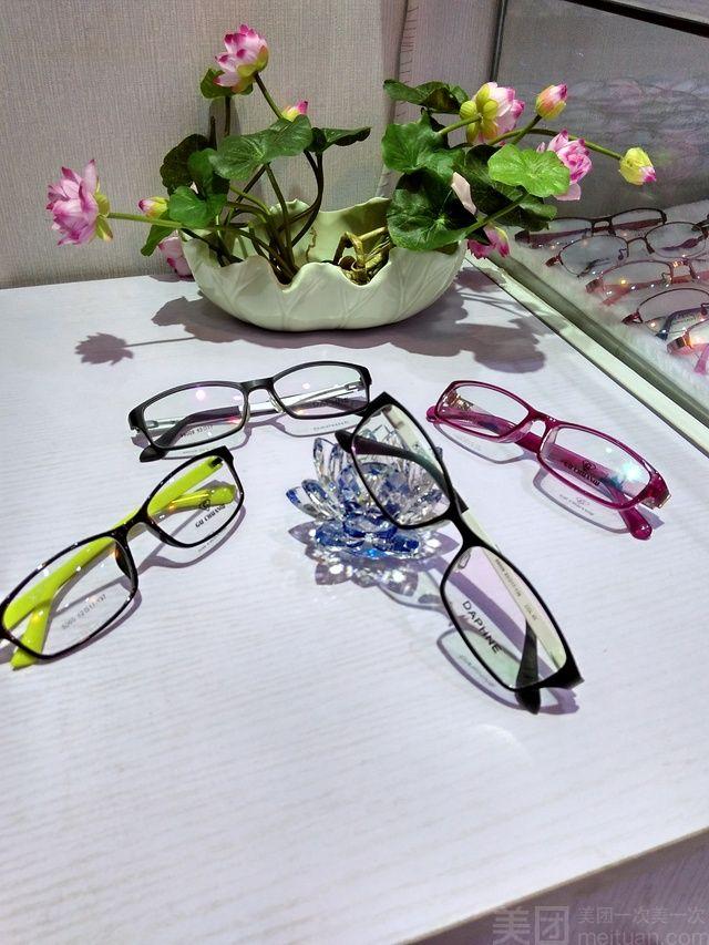 光华眼镜店-美团