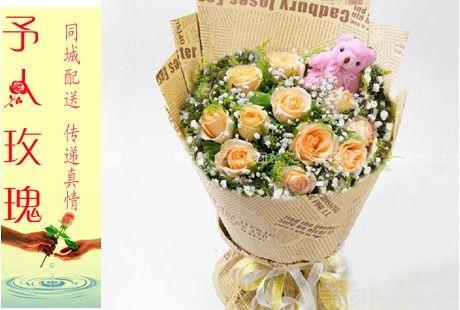 予人玫瑰-金慧鲜花店-美团