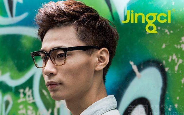 镜客眼镜(安盛店)-美团