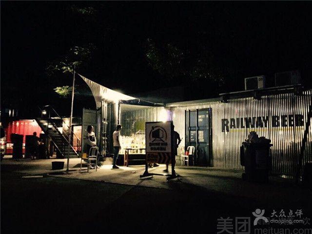 铁轨啤酒站 Railway Beer-美团