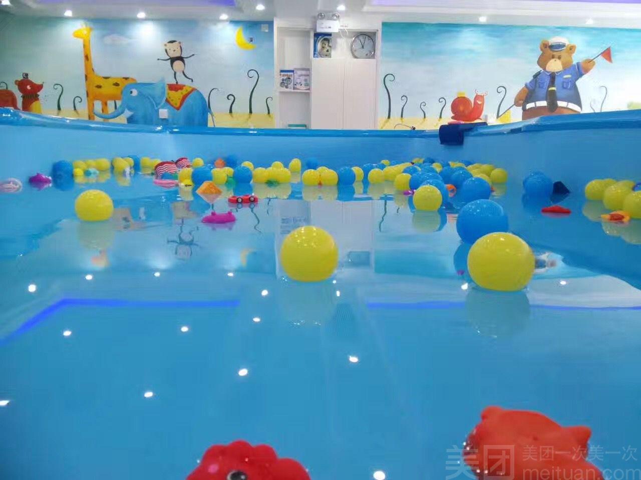 :长沙今日团购:【马博士婴幼儿游泳馆】婴幼儿单人5次游泳全套