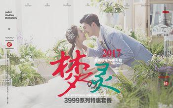 【上海】上海米兰FASHION婚纱摄影-3处外景畅拍-美团
