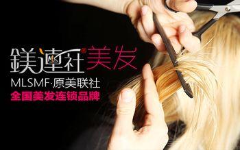 【上海等】美联社-美团