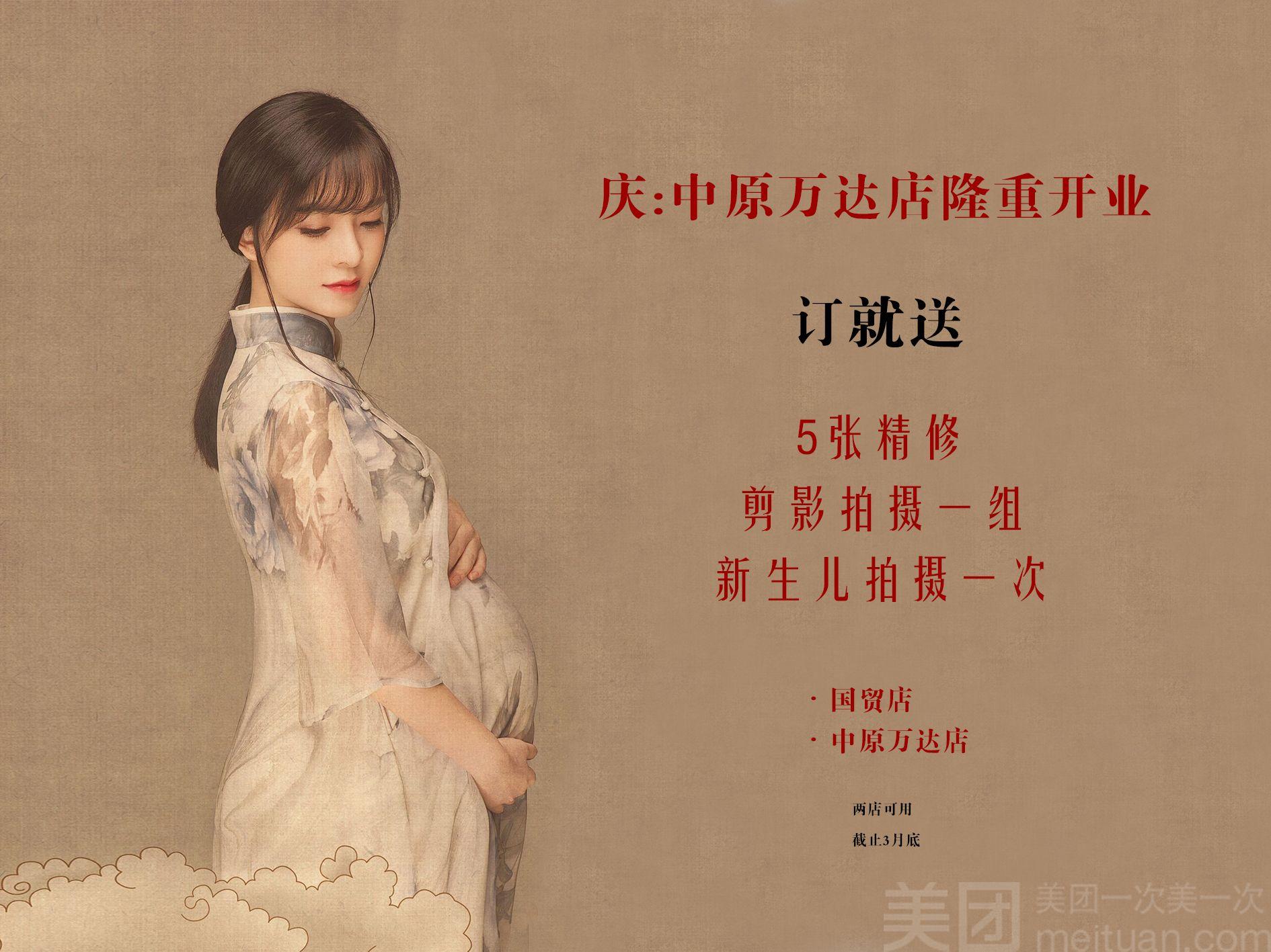 梵森映画纯女子写真馆(国贸店)-美团