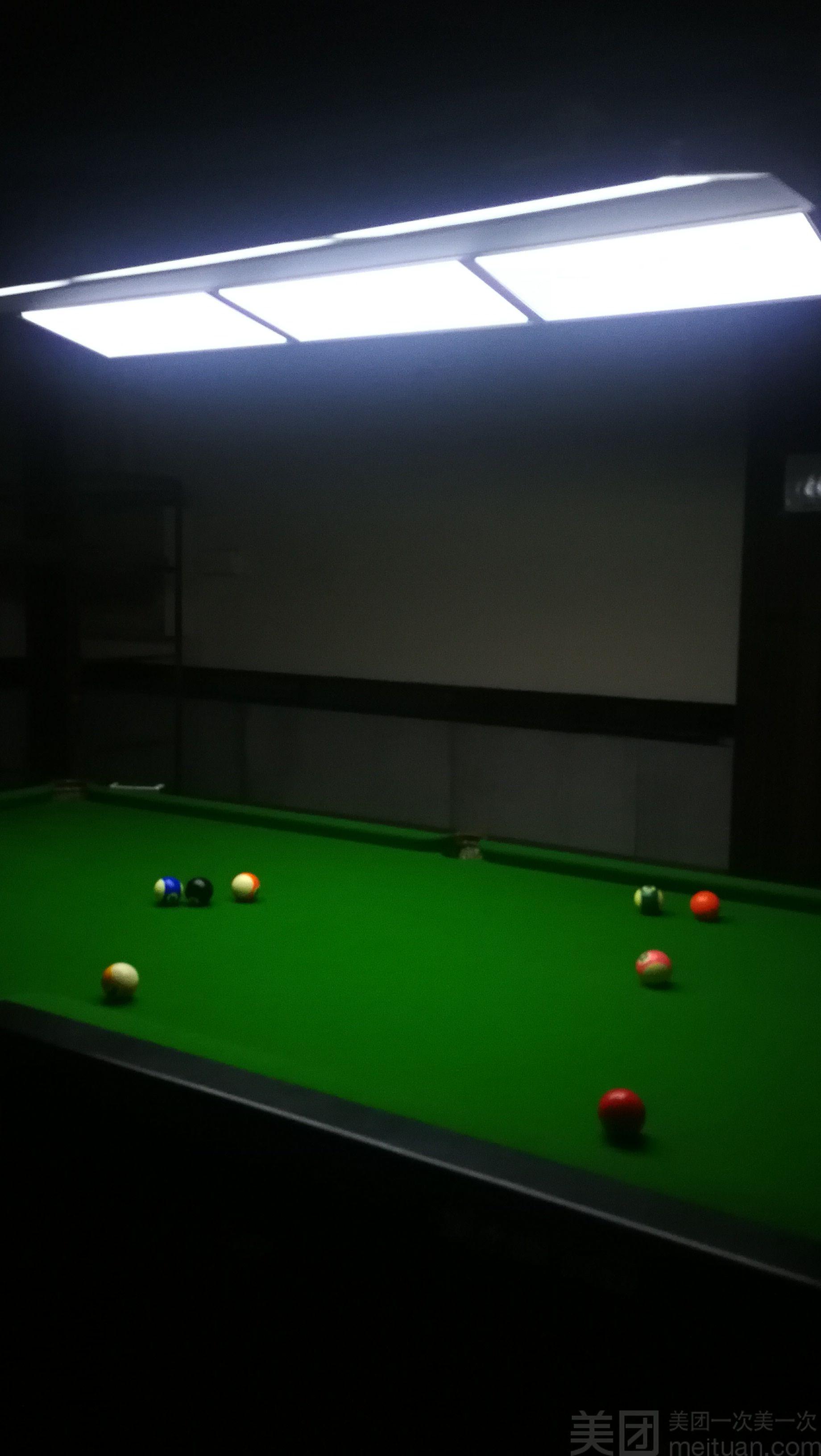 海王星桌球俱乐部