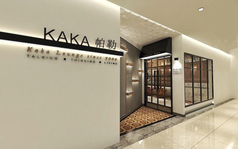 KAKA发型·帮帮忙(升龙店-大学路店)-美团