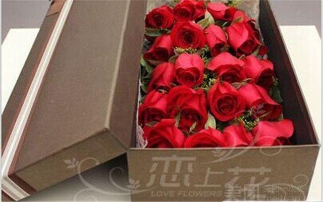 :长沙今日团购:【恋上花花艺】红玫瑰19枝