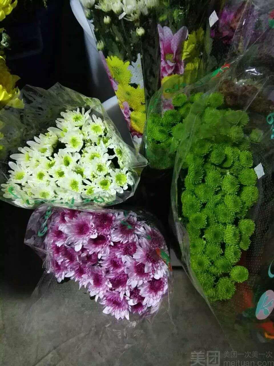520鲜花批发零售-美团
