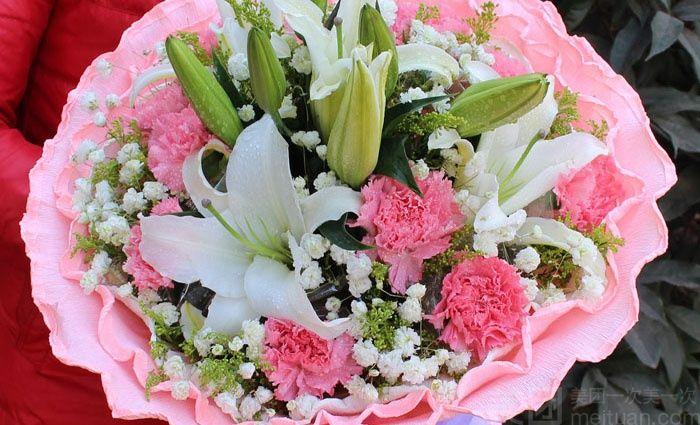 紫金园花店(盛世长安店)-美团