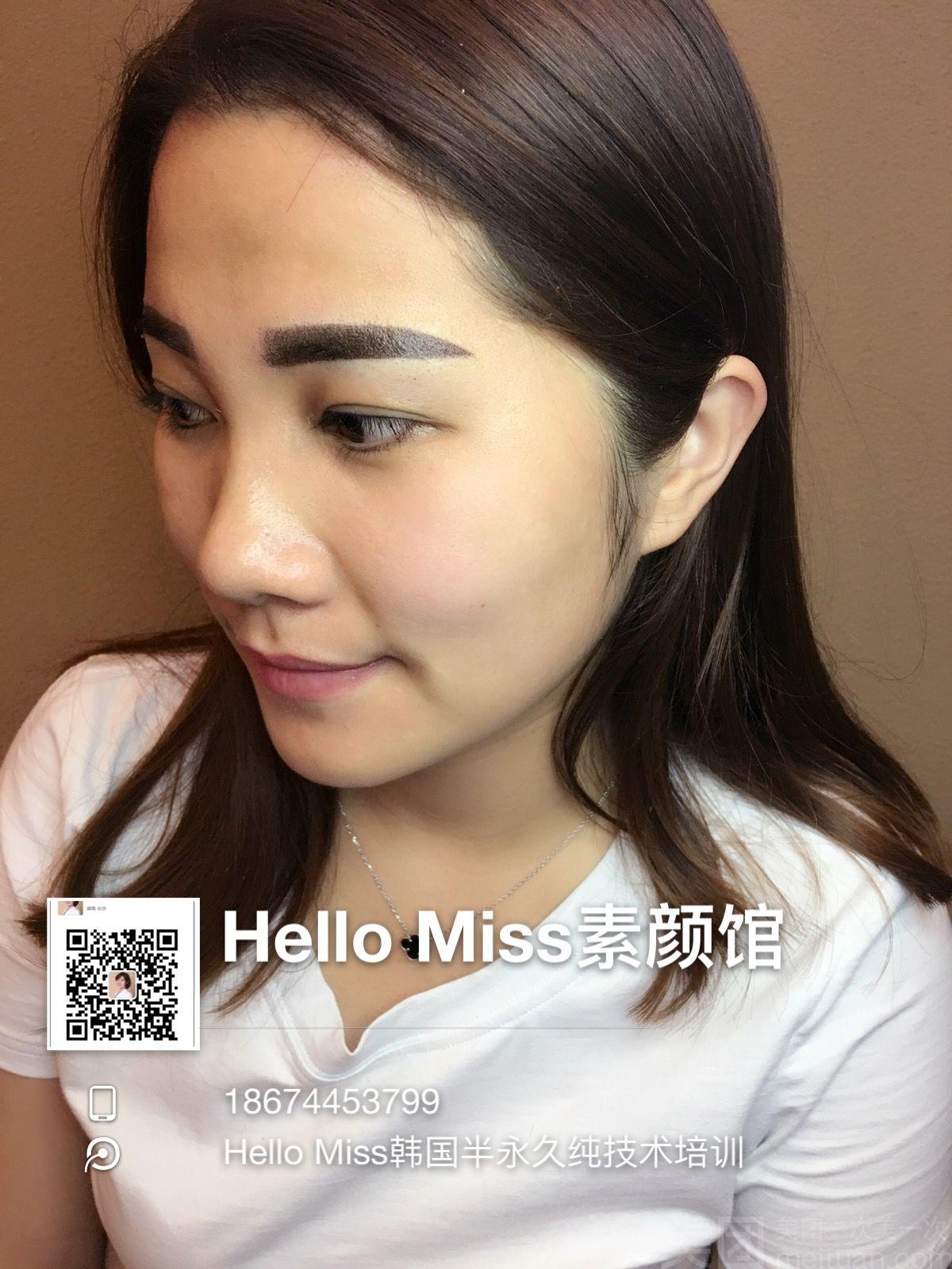 miss 素颜馆团购】长沙hellomiss素颜馆