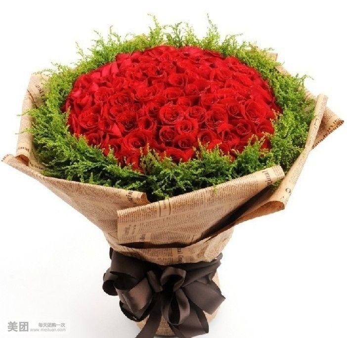 阳光红花店-美团