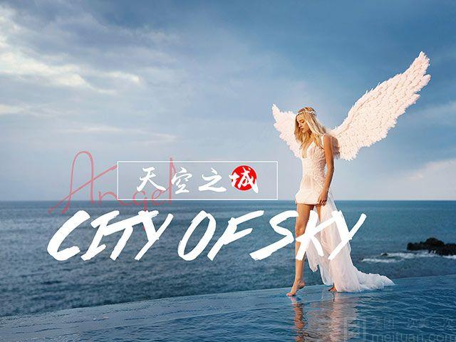 27°罗马风情婚纱摄影(北京总部)-美团