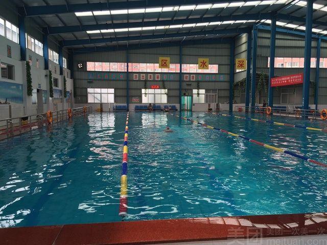 中电游泳馆怎么样 团购中电游泳馆 双人游泳票 美团网