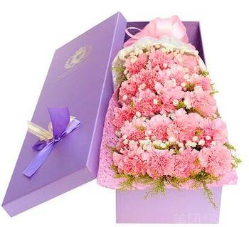 【陇南等】心仪花坊-美团