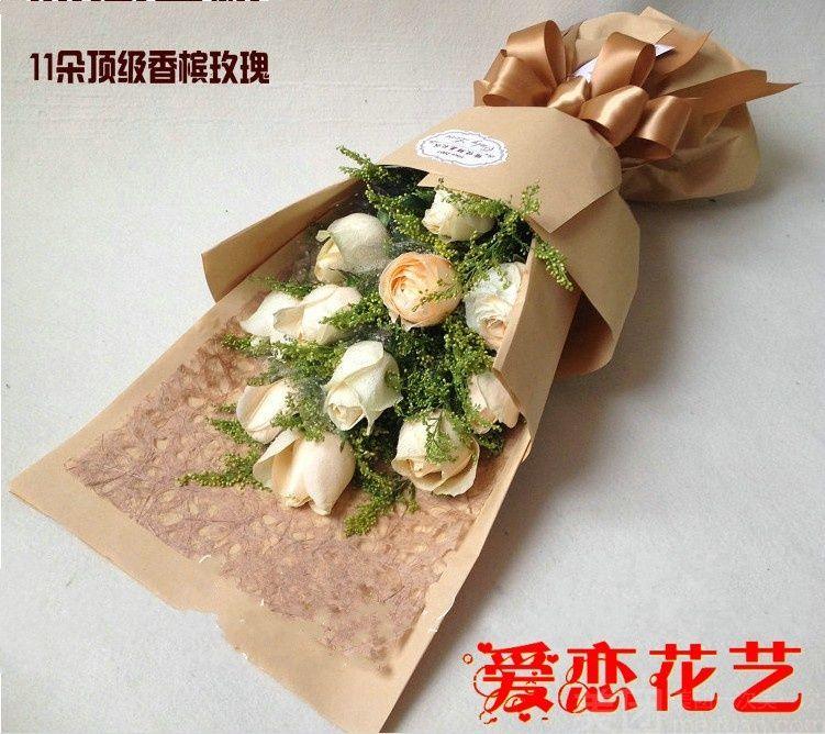 爱恋鲜花礼品-美团