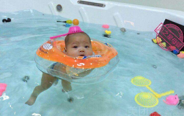 婴儿洗澡团购图片