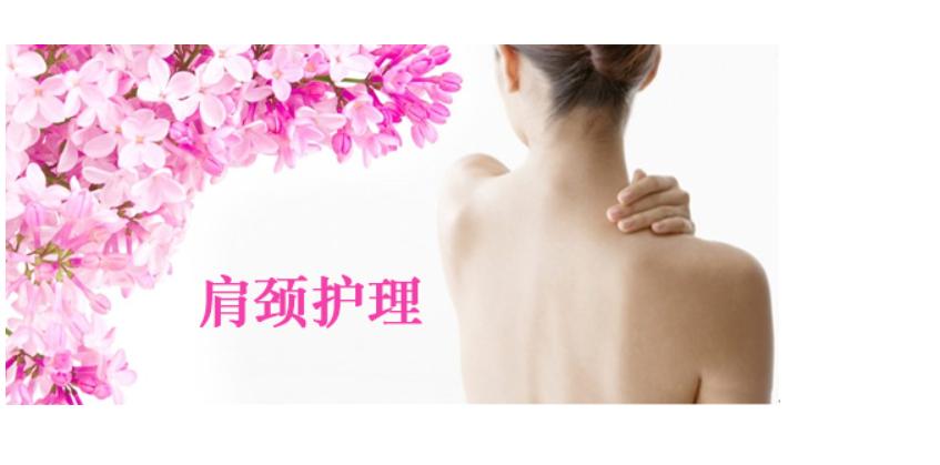 :长沙今日团购:【安然纳米】单人肩颈护理