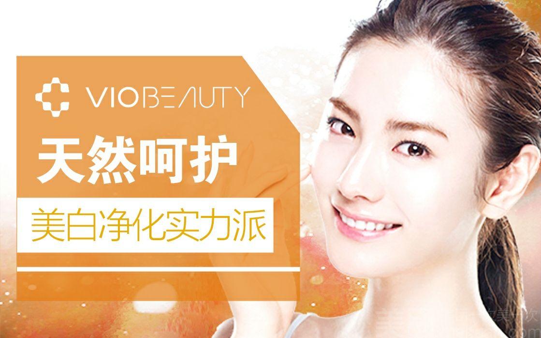 VIO Beauty祛痘抗衰美肤管理中心(新会路店)-美团