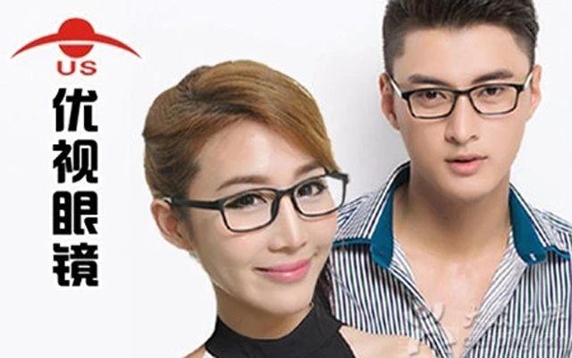 优视眼镜(小寨店)-美团