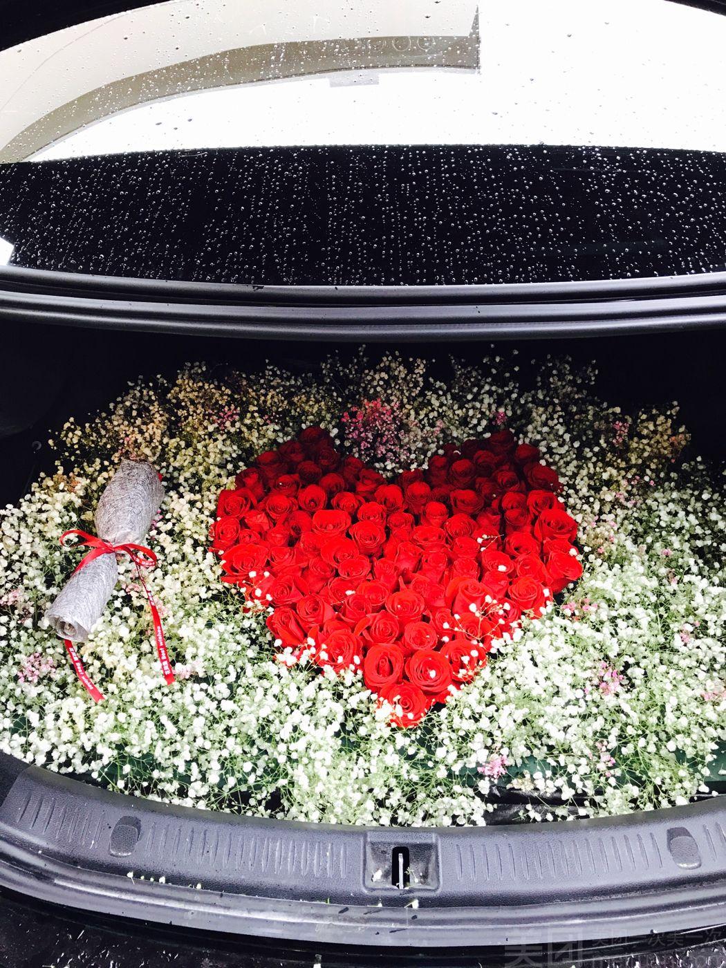花间集怎么样_团购花间集-99支玫瑰满天星后备箱表白