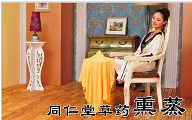 华医国技养生会所-美团