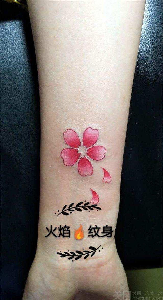 纹身 小榄镇 火焰纹身总店   购买须知 有效期 2017-09-13至2018-09