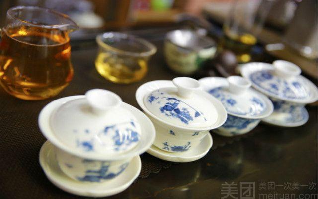 清味香茶业-美团