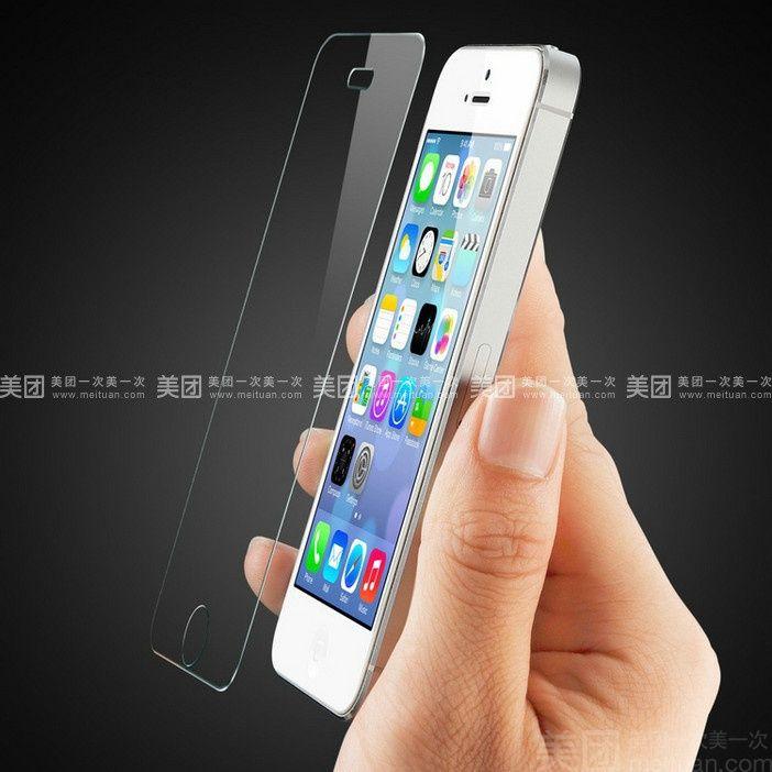 中国电信建设路营业厅-手机钢化膜,仅售2.9元,价值50元手机钢化膜,免费停车位!