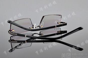 【茌平】亨得利眼镜行-美团