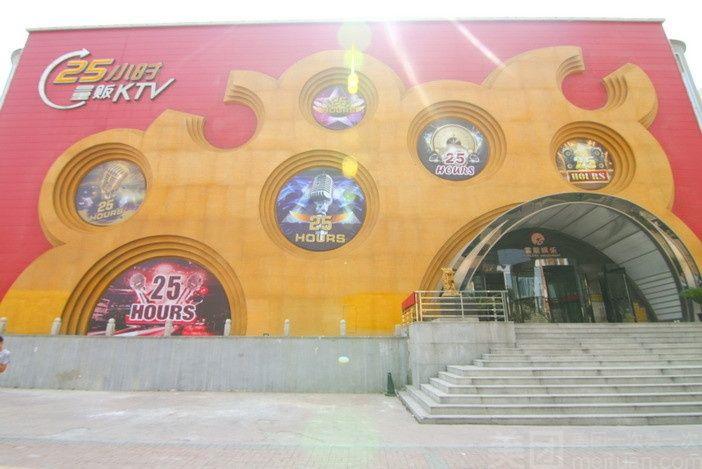 25小时量贩KTV-美团