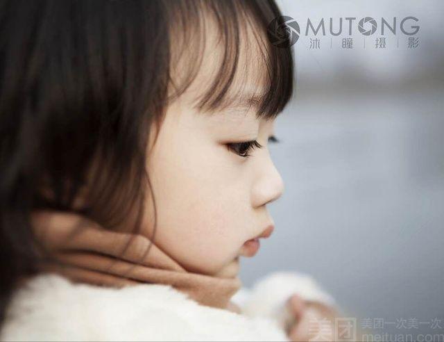 :长沙今日团购:【沐瞳摄影】儿童单人宝宝照