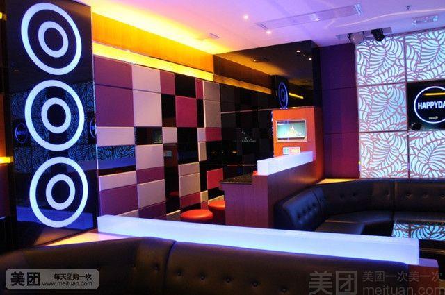 星光欢乐迪KTV(华南城店)-美团