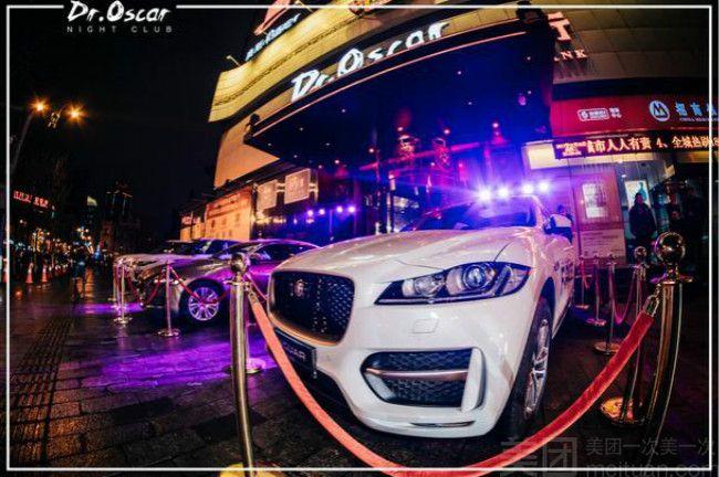 Dr.Oscar Nightclub(奥斯卡剧院式酒吧)-美团