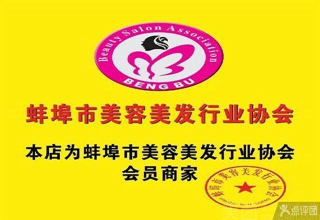 广州名剪(蚂虾街店)-美团