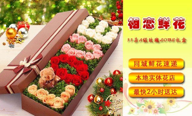 相恋鲜花(相恋鲜花857店)-美团