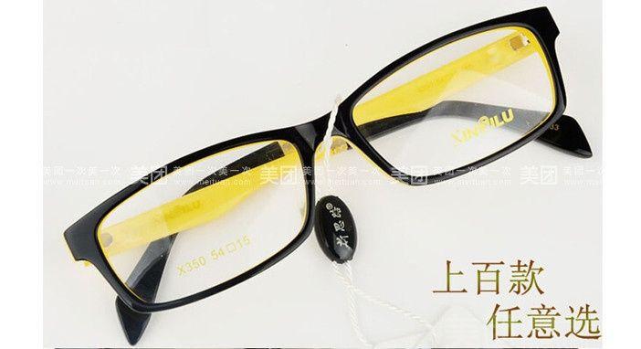 精工眼镜批发-美团