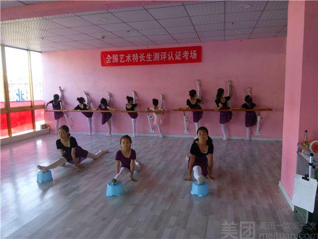 鑫艺舞蹈培训中心-美团