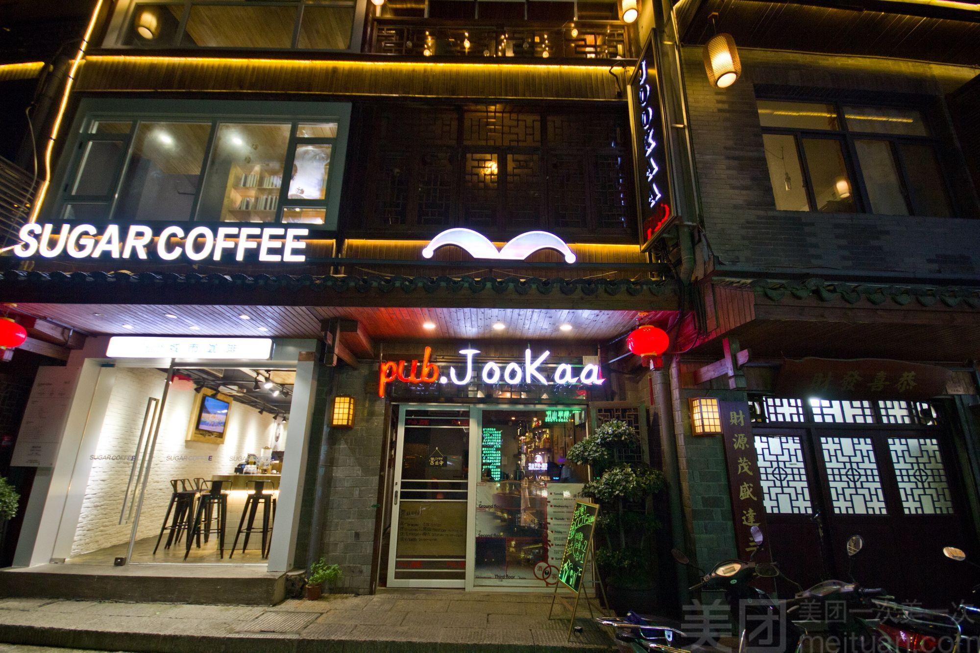 :长沙今日团购:【Jookaa酒吧】进口梅酒加小食