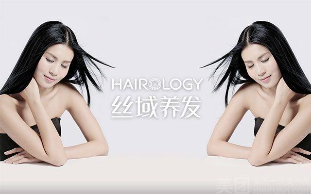 丝域养发馆(世华店)-美团
