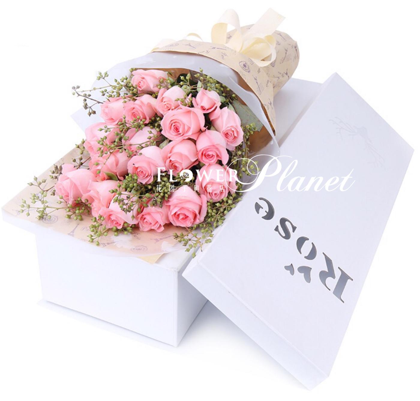 花团子鲜花店flowerplanet-美团