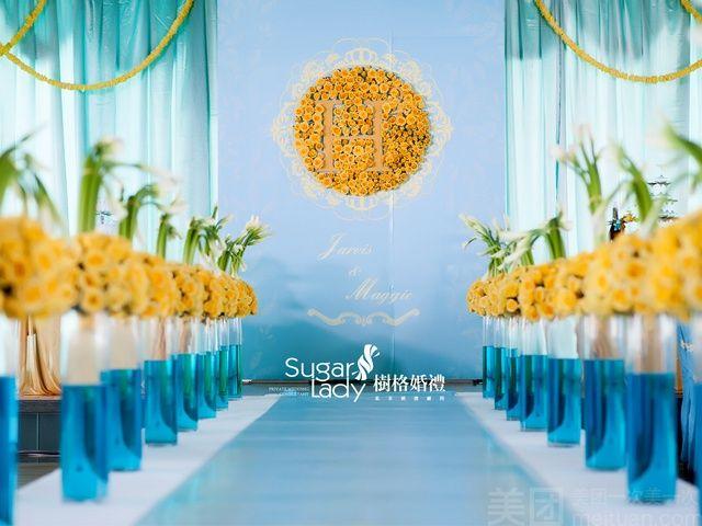 树格婚礼怎么样 团购树格婚礼 原创定制婚礼策划方案1套 美团网图片