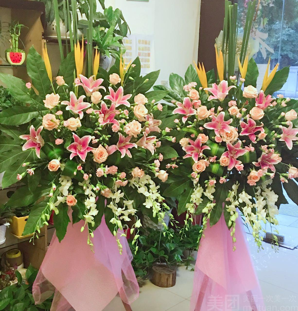 :长沙今日钱柜娱乐官网:【爱柒鲜花】爱柒三脚架高档花篮