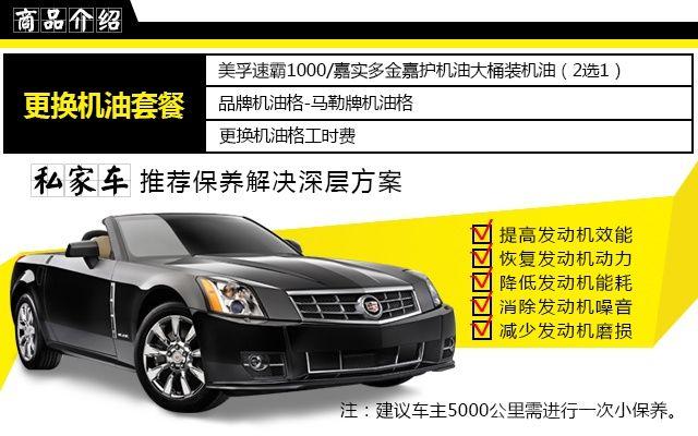 新干线汽车美容保养维修服务连锁机构(二沙店)-美团