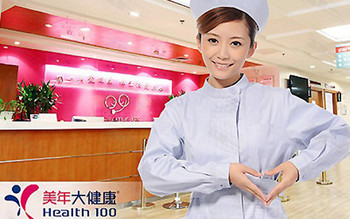 【北京等】美年大健康-美团