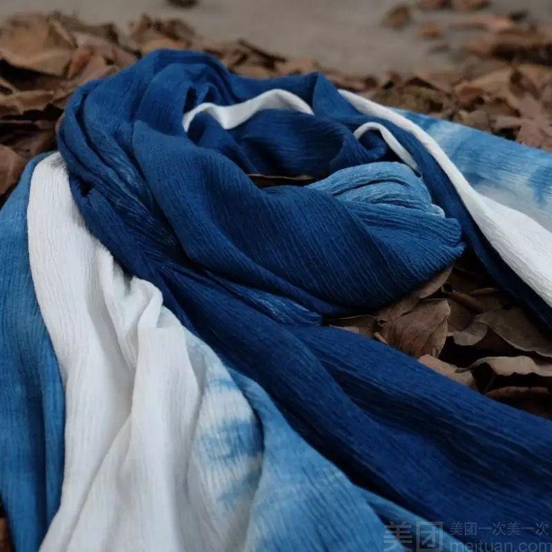 :长沙今日钱柜娱乐官网:【S小姐扎染坊】手工植物扎染围巾DIY